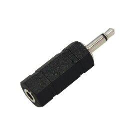 [R]ステレオミニプラグをモノラルミニプラグに変換!モノラル音声を両耳イヤホンで!ミニプラグ変換プラグ メール便送料無料!PLGN7