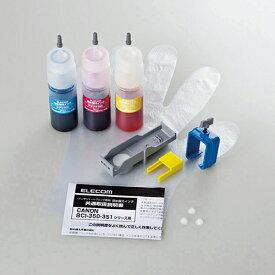[ポイント10倍][ELECOM] キヤノン用詰め替えインク3色セット THC-351CSET5THC351CSET5