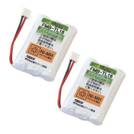 [R]ニッケル水素採用!NEC (エヌイーシー)コードレスホン子機用充電池【 SP-D3 同等品 】(2個セット)FMBTL16