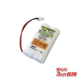 [ラッキーシール対応][R]ニッケル水素採用!NECコードレスホン子機用充電池【SP-N1 同等品】FMBTL01