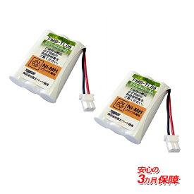 [R]サンヨー ( SANYO ) コードレスホン子機用充電池【 NTL-200 / TEL-BT200 対応互換電池】FMBTL09(2個セット)