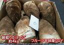 朝掘りたけのこ 熊本産 1箱 約4kg クール便発送【送料無料】一部の地域を除く