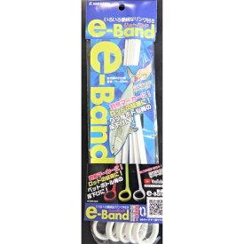 ナカジマ e-Band (いぃ〜バンド) ホワイト
