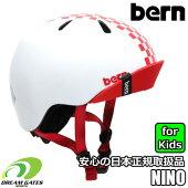 子供用ヘルメットBern[バーン]【NINO】バイザー付ランニングバイクには必須!!
