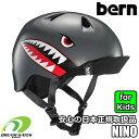[日本正規取扱品] bern[バーン]【NINO】バイザー付ジュニア キッズ、子供用ヘルメットランニングバイクやスケートの時には必須アイテ…
