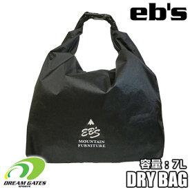 [30%OFF]eb's[エビス]【DRY BAG 7L:BLACK】ドライバッグ バッグインバッグに最適な小型のドライバッグ。