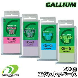 Gallium[ガリウム]【EXTRA BASE:200g】 エクストラベース200g[SW2077.SW2078.SW2079.SW2080]スキー スノボ スノーボード ワックス