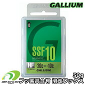Gallium[ガリウム]【SSF10・50g】フッ素高含有固形ワックススノボワックススキーワックス