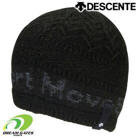 DESCENTE[デサント]【ニットキャップ:DWBMJC62】 [メール便対応可]