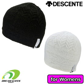 DESCENTE[デサント] レディス 女性用【レディースニットキャップ:DWCMJC65】 [メール便対応可]