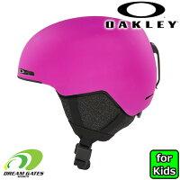 子供用OAKLEY【MOD1YOUTH】[99505Y]オークリーモッドワンユースジュニアキッズ子供用ヘルメットスキースノボSKISNOWBOARDHELMET