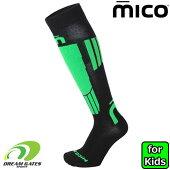 micoミコ【子供用スキーソックス2608:BLK/GREEN155】SKISOCKSKIDSMERINOSメリノウール配合のジュニアレーサー、キッズスキーヤーのためのスキーソックス中厚MEDIUMWEIGHTスキー用靴下
