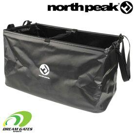 North peak [NP-5127]【FOLDING BAG:BK】ノースピーク フォールディングバッグ  耐水性に優れるターポリン素材を使用した大型バッグ 車載に便利なコンテナタイプ