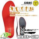 インソール SIDAS シダス【WINTER + SLIM】 ウィンター プラス スリム スキーブーツ用インソール (ラスト幅92-100mm) …