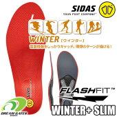 インソールSIDASシダス【WINTER+SLIM】ウィンタープラススリムスキーブーツ用インソール(ラスト幅92-100mm)SNOWSLIM