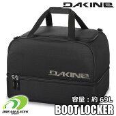 DAKINE【BOOTLOCKER69L:BLK】ダカインブーツロッカー容量約69L底面にブーツを収納できるセパレートタイプ