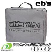 eb's[エビス]【CUBEBAG(キューブバッグ)】小分けに便利な小型バッグ!!片面がメッシュなので中身が一目瞭然の使いやすいサブバッグです!!
