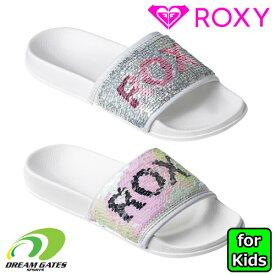 ROXY【MINI SPARKLE SLIPPY:WHT】子供用サンダル スパンコールを使用してリバーシブルデザインが楽しめる シャワーサンダル ロキシー キッズ ジュニア ガールズ 子供用