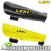 LEKI[レキ]アームプロテクター【FOREARMPROTECTOR】スキーアルペンレーシング用