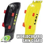 LEKI[レキ]プロテクター【WORLDCUPPROSHINGUARD】スキーアルペンレーシング用