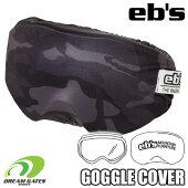 eb's【GOGGLECOVER】ヘルメット、ビーニーの上にチョイあげしてる時や運搬時に使用するゴーグルレンズカバースキースノボスノーボードゴーグルカバーレンズ保護