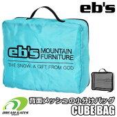 eb's【CUBEBAG:MINT】エビスキューブバッグ容量:約14L背面メッシュで中身を可視化誰でも収納上手になれる小型の仕分けバッグ同ブランドのGEARMOVEにジャストサイズのアイテムです!!