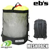 eb's【MESHPACK:YELLOW】エビスメッシュパックほぼ全面メッシュのバックパックランドリーバッグ、ウェアバッグとしても使えるアイテムです!!