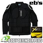 eb's【20/21・BODYDEFENDERXRDPLUS:BLACK】エビスプロテクターポロンエックスアールディー衝撃に反応して硬化する軽量最先端衝撃吸収素材を採用した高機能モデルスキースノーボードプロテクション