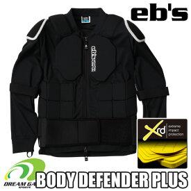 eb's 【20/21・BODY DEFENDER XRD PLUS:BLACK】コレが最強 エビス プロテクター ポロン エックスアールディー 衝撃に反応して硬化する軽量最先端衝撃吸収素材を採用した高機能モデル スキー スノーボード プロテクション