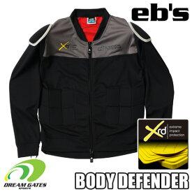 eb's 【20/21・BODY DEFENDER XRD:BLACK/GREY】エビス プロテクター ポロン エックスアールディー 衝撃に反応して硬化する軽量最先端衝撃吸収素材を採用した高機能モデル スキー スノーボード プロテクション