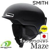 [日本正規品]SMITH[スミス]ヘルメット【MAZEMIPSASIANFIT:MATTEBLACK】驚愕の軽さを誇るヘルメット!!定番のメイズにミップスが搭載されました!!フレンチネイビー