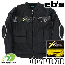 eb's 【20/21・BODY PAD XRD:BK-CAMO】エビス プロテクター ポロン エックスアールディー 衝撃に反応して硬化する軽量最先端衝撃吸収素材を採用した高機能モデル スキー スノーボード プロテクション