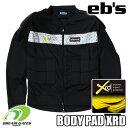 eb's 【20/21・BODY PAD XRD:SPINKLE】エビス プロテクター ポロン エックスアールディー 衝撃に反応して硬化する軽量最先端衝撃…