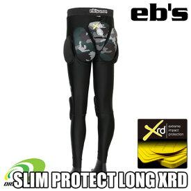 eb's 【20/21・SLIM PROTECT LONG XRD:BK-CAMO】エビス プロテクター ポロン エックスアールディー 衝撃に反応して硬化する軽量最先端衝撃吸収素材を採用した高機能モデル スキー スノーボード プロテクション