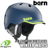 Bern【WINTERWATTS:MATTENAVY/HYPERGREEN】ジャパンフィットバーンウィンターワッツ日本正規取扱品スキースノーボードウィンTなー大人用ヘルメット耳あて付きゴーグルクリップ付属