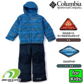 【納期A】コロンビア【バガセット】子供用スキーウェアー 上下セット Columbia BAGA SET ジュニア キッズ 子供 スキー スノボ スノーボード 防寒 耐水性、耐水圧も大人と同じの本格的なキッズウェアー