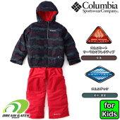 コロンビア【バガセット】子供用スキーウェアー上下セットColumbiaBAGASETジュニアキッズ子供スキースノボスノーボード防寒耐水性、耐水圧も大人と同じの本格的なキッズウェアー