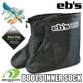 eb's【BOOTSINNERSOCKS】エビスブーツインナーソックスインナーブーツにかぶせる防水透湿素材使用のアイテム!!インナーブーツの保護にも!![メール便対応可]