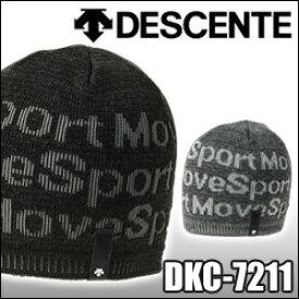 DESCENTE[デサント] ニットキャップ【DKC-7211】 [メール便対応可]
