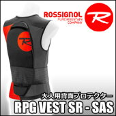 Rossignol(ロシニョール)背面プロテクター【RPGVESTSR-SASTEC】ベストタイプ!!