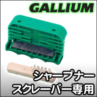 [20%OFF] Gallium [gallium] regular dealer