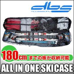 オールインワン・スキーケース【DBS-B3753】・リュック使用可能!!【〜180cmまで対応】