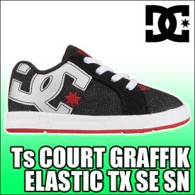キッズ・ジュニアスニーカー DCSHOE[ディーシー] 【Ts COURT GRAFFIK ELASTIC TX SE UL】◎ジュニア・キッズ・子供用◎