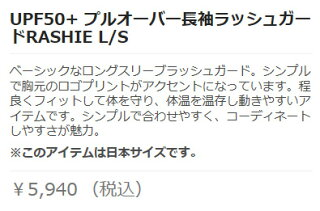 ROXY[ロキシー]【RASHIEL/S】