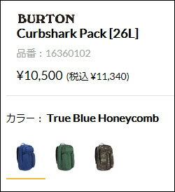 バックパックBurton[バートン]【CURBSHARKPACK】【TRUEBLUEHONEYCOMB】