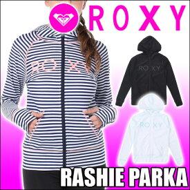 ROXY[ロキシー] ラッシュガードパーカー【RASHIE PARKA】[RLY185070] レディス 女性用