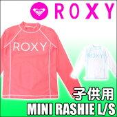 ROXY[ロキシー]【MINIRASHIEL/S】