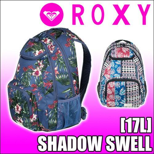 ROXY[ロキシー] バックパック【SHADOW SHELL】レディス 女性用