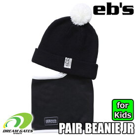 eb's エビス 子供用【PAIR BEANIE JR:BLACK】ネックウォーマーとビーニーが一つになったペアビーニージュニア!! しっかりとした保温性能を備えたモデルです!!