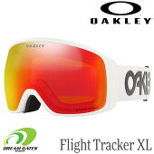 OAKLEY【20/21・FlightTrackerXL:FactoryPilotWhite/PrizmTorchIridium】[71042800]